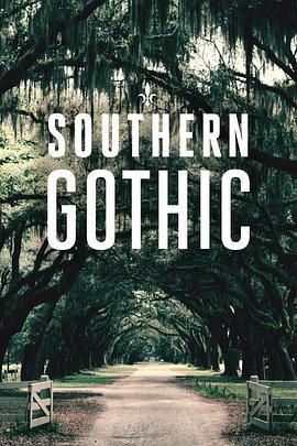 南方哥特第一季