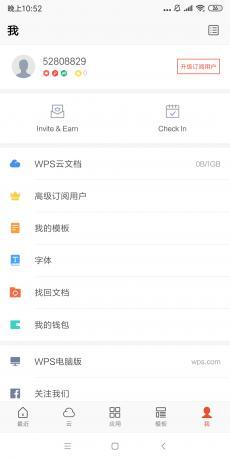 WPS Pffice 12.5.1解锁VIP/去广告,血饮资源网