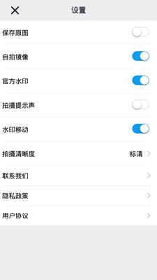 坐标拍照app《坐标相机》定义位置分享地点