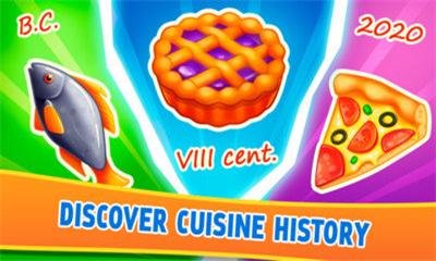 模拟美食经营游戏《合并美食》将食物合成美食V1.12-刀鱼资源网 - 技术教程资源整合网_小刀娱乐网分享-第3张图片