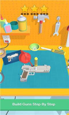 休闲组装游戏《造个神枪》体验机械枪械拆装-刀鱼资源网 - 技术教程资源整合网_小刀娱乐网分享-第3张图片