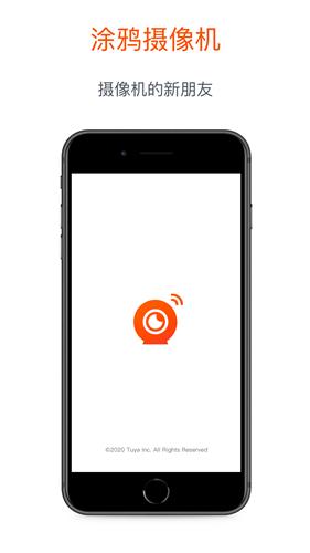 智能家居摄像app《涂鸦摄像机》同步回放家庭监控