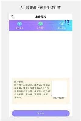 音乐考级app《湘音在线》制定你的音乐训练计划