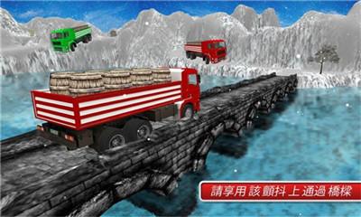 3D卡车模拟游戏《山坡卡车》使用卡车在山间运输货物