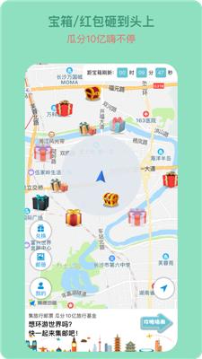 宝藏地图安卓版 v1.0.2宝藏地图集邮app