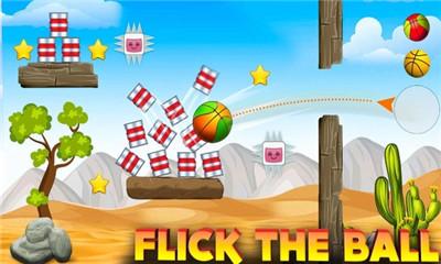 休闲保龄球游戏《推倒所有罐头》尽力撞击更多的障碍物