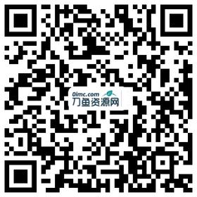 微信绑定尹航直销电子账户得8.8元微信立减金-刀鱼资源网 - 技术教程资源整合网_小刀娱乐网分享-第4张图片