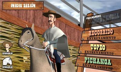 西部牛仔游戏《智利竞技场》竞技场斗马手游