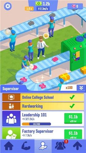 正能量励志手游《闲置成功生活模拟》逐步成为人生赢家