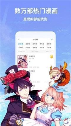 丰富的韩国漫画软件《小小韩漫》免费会员版