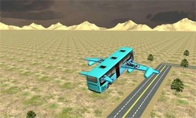 模拟驾驶游戏《城市飞行巴士》尽快提升速度展开巴士双翼-刀鱼资源网 - 技术教程资源整合网_小刀娱乐网分享- 第3张图片
