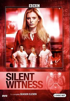 无声的证言第十一季(2007)