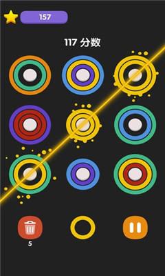 休闲消除游戏《点阵消消乐》连接相同点阵消除得分