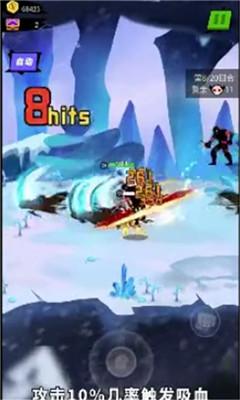 中国风横版武侠格斗游戏《战斗吧勇士》V1.0.2