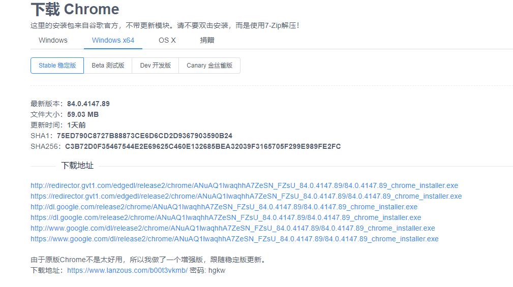 edge增强版 chrome最新镜像安装包 在线RSS阅读服务-刀鱼资源网 - 技术教程资源整合网_小刀娱乐网分享-第4张图片