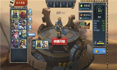 末日题材塔防策略游戏《末日联盟》保护你的基地
