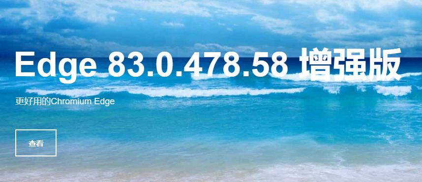 edge增强版 chrome最新镜像安装包 在线RSS阅读服务
