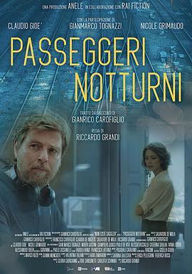 夜间乘客第一季
