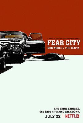 恐惧之城:纽约VS黑手党第一季