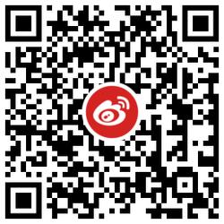 微博魅力城市集卡活动转盘抽红包-刀鱼资源网 - 技术教程资源整合网_小刀娱乐网分享-第4张图片
