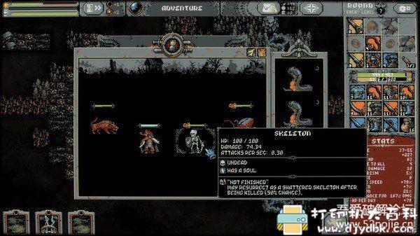 PC游戏分享:loop hero 循环勇者免安装中文 配图 No.2
