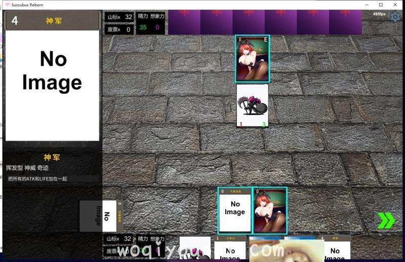 游戏 -【卡牌SLG/汉化/全动态】淫魔再诞~V20210226a 机翻支援者版【更新1.2G】_图片 No.4