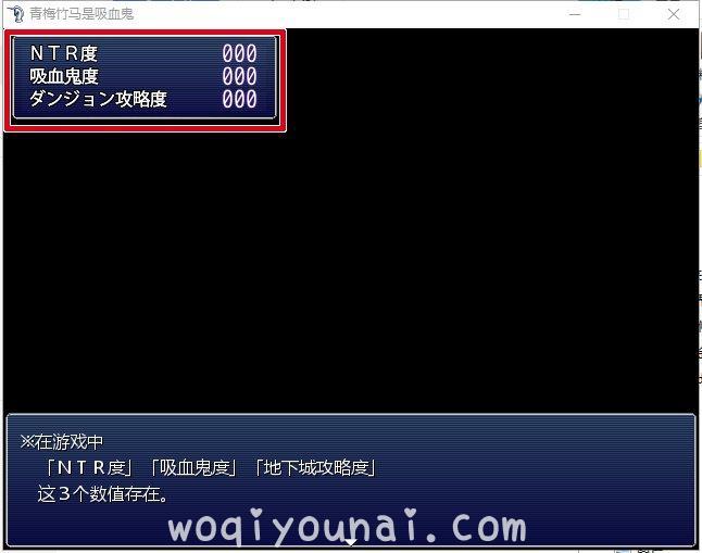 Game -【RPG/眼镜娘/NTR】我的青梅竹马是吸血鬼 精修汉化版+存档 【750M/新汉化】_图片 No.4