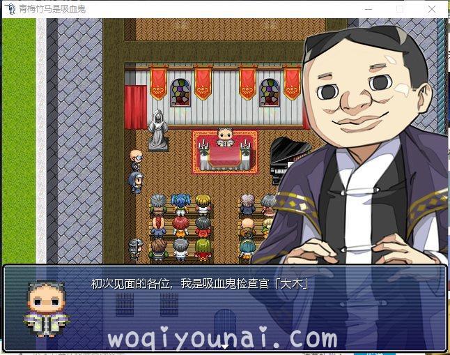 Game -【RPG/眼镜娘/NTR】我的青梅竹马是吸血鬼 精修汉化版+存档 【750M/新汉化】_图片 No.8