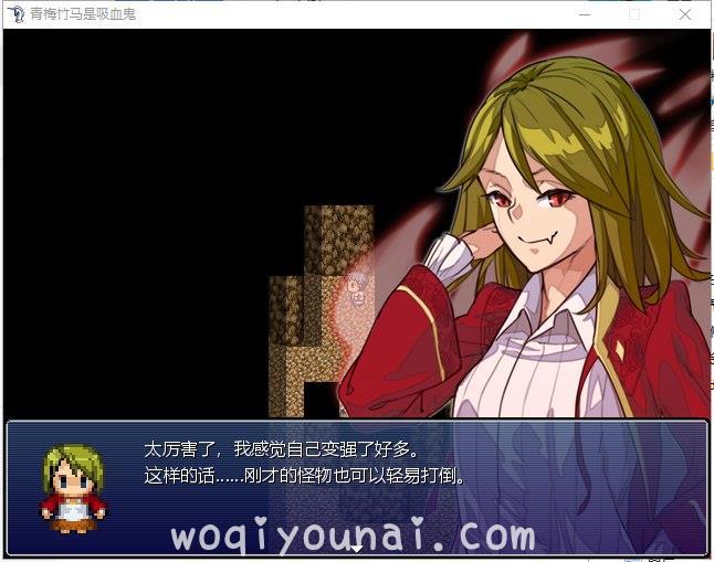 Game -【RPG/眼镜娘/NTR】我的青梅竹马是吸血鬼 精修汉化版+存档 【750M/新汉化】_图片 No.6