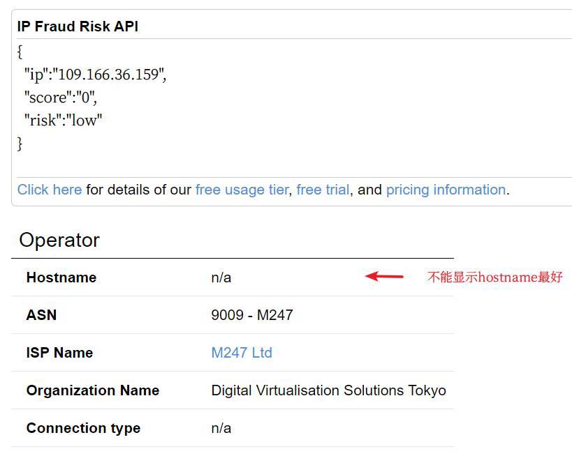 可用于注册Facebook的Windows VPS推荐-图4